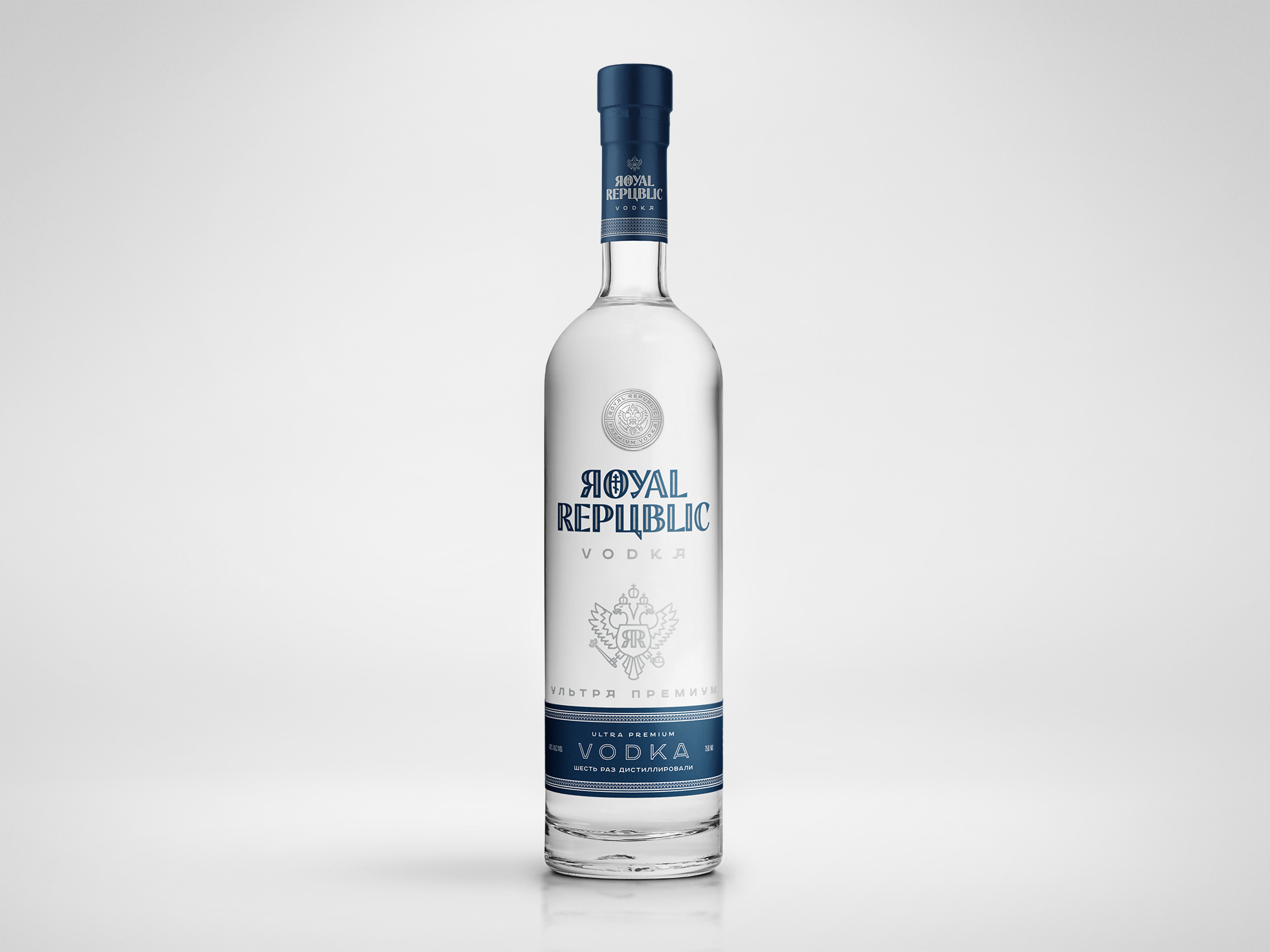 Royal Republic Vodka